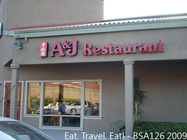 Exterior of A & J