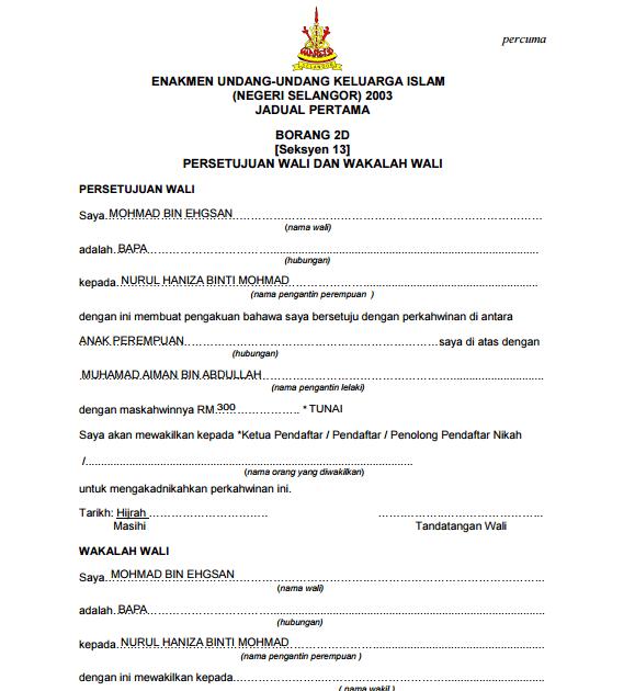 Sijil Nikah Selangor 2018 Umpama G