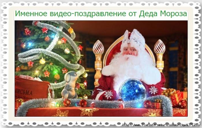 3726595_Stranica18_1_ (700x444, 207Kb)