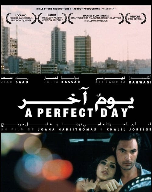 A Perfect Day (2005) (Film Complet) en Ligne Gratuitement ...