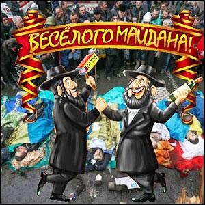 Украина оккупирована бандой сионистов