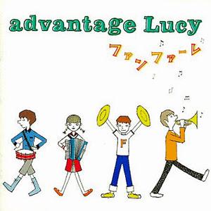 Album Fanfare by advantage Lucy
