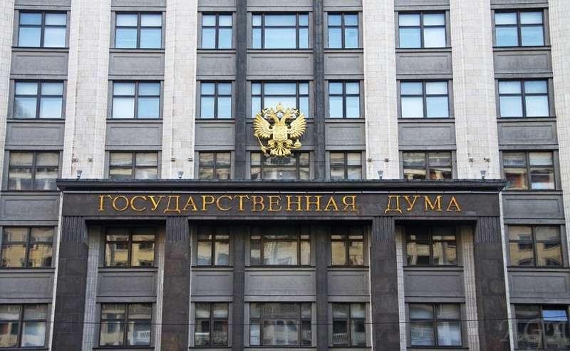 Госдума открыто выступила против Президента В.В. Путина, защищая жуликоватых чиновников