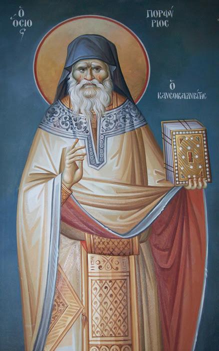 IMG ST. PORPHYRIOS Kavsokalyvites