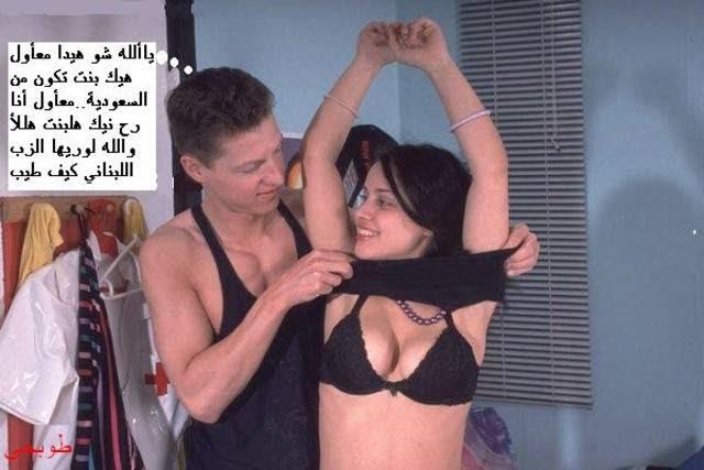 قصه جنس مصوره ساره وتونى العشاق
