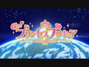 偽opgoキュアプリンセスプリキュア By どーもとp アニメ動画