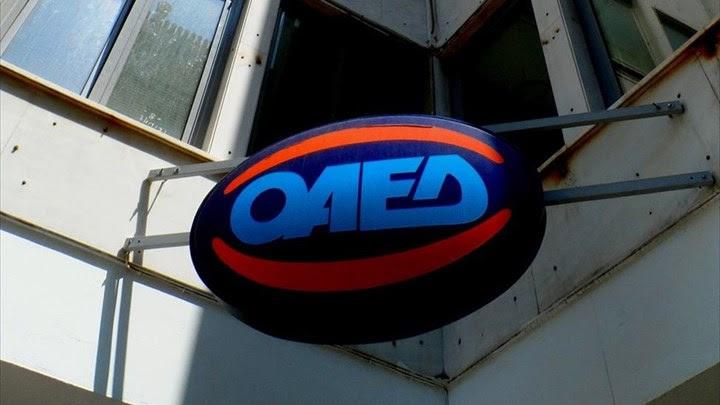 OAEΔ: Πώς ανανεώνονται τα δελτία ανεργίας και οι δηλώσεις παρουσίες στις πυρόπληκτες περιοχές της Εύβοιας