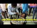 Video | Dewas - एमजी हॉस्पिटल में सिक्योरिटी गार्ड को जमकर पीटा, गार्ड ने ब्लड के लिए मांगे थे पैसे | Kosar Express