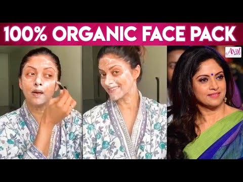 Glowing Skin Face Pack | Oil & Dry Clean Skin | Home Remedies