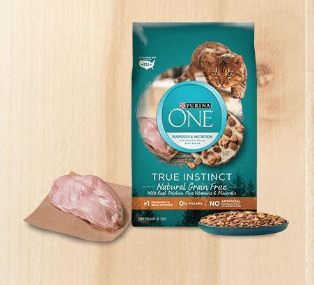 purina  grain  cat food sample passionate