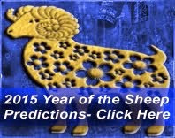 智海2015风水命理预测 2015 Chinese Zodiac Predictions