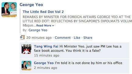 Facebook | George Yeo clarifies!