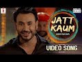Jatt Kaum Jaggi Bajwa new 2.5mb mp3 song download Djpunjab
