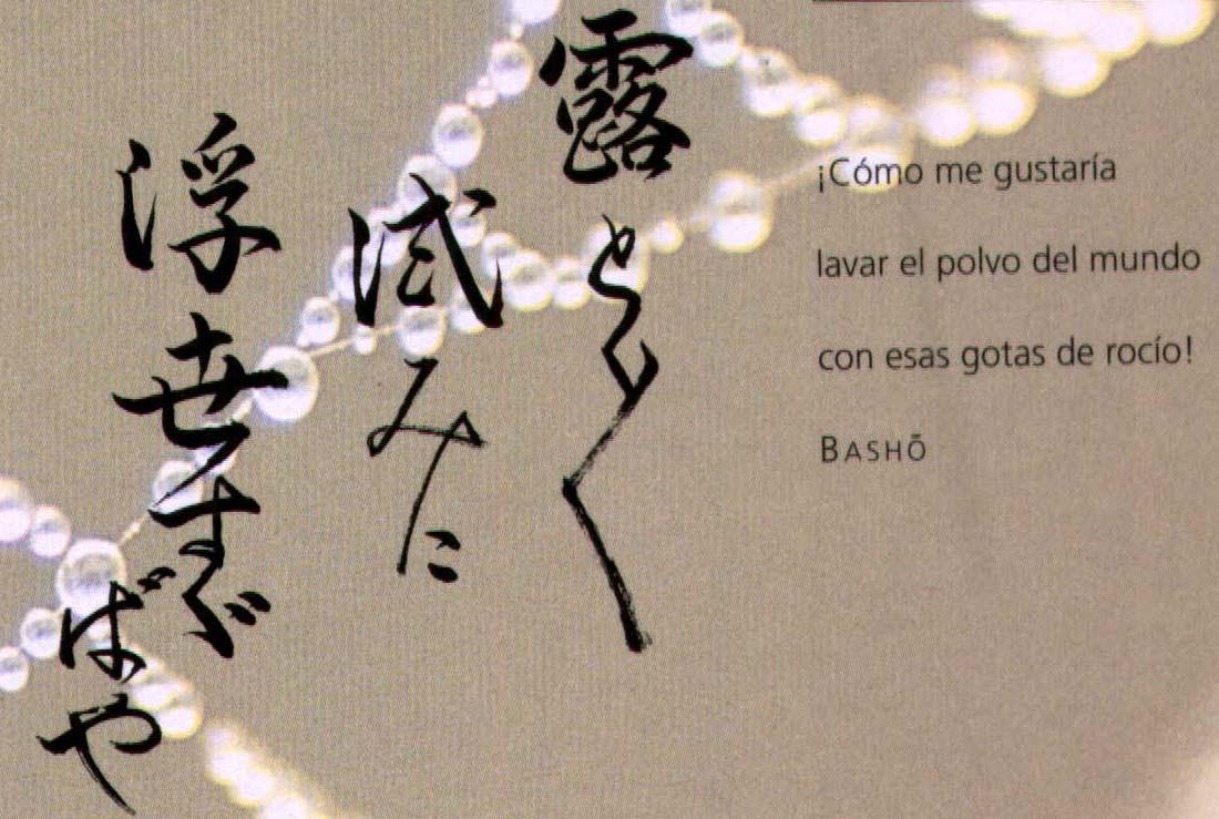 http://leerxleer.files.wordpress.com/2009/02/haiku21.jpg