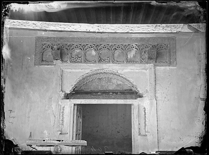 Interior del Palacio de Fuensalida en el siglo XIX. Fotografía de Casiano Alguacil. Ayuntamiento de Toledo