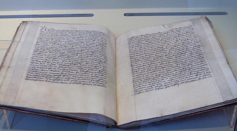 File:Huwelijkscontract.Filips de Schone en Johanna van Castilië.JPG
