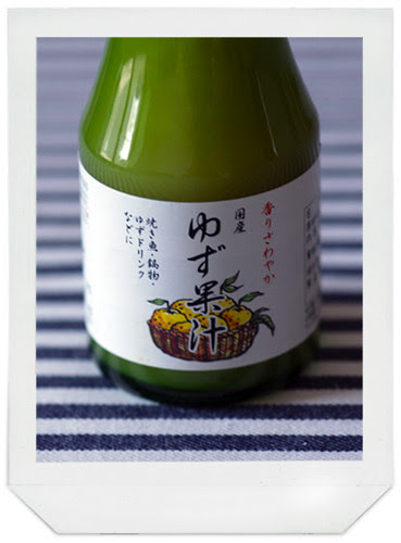 yuzu-bouteille-close