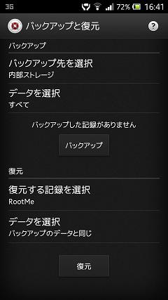 Screenshot_2012-11-21-16-41-50.png