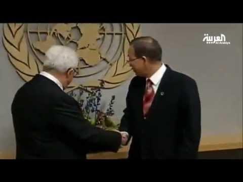 بالفيديو :  دولة فلسطين المراقبة في الأمم المتحدة اليوم 29/11/2012