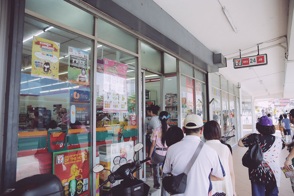 2014吉隆坡_0458