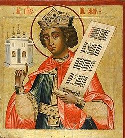 King-Solomon-Russian-icon.jpg