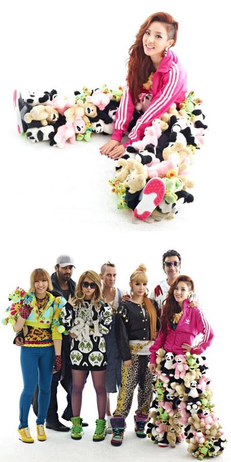 Anti Kpop Fangirl High Fashion
