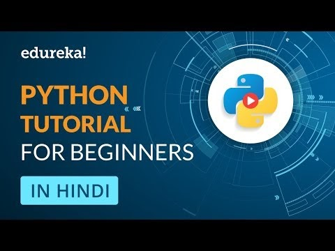 Python Tutorial For Beginners in Hindi