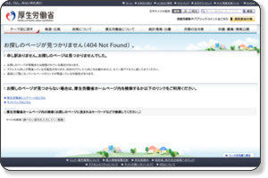http://www.mhlw.go.jp/seisakunitsuite/bunya/koyou_roudou/shokugyounouryoku/career_formation/challenge/