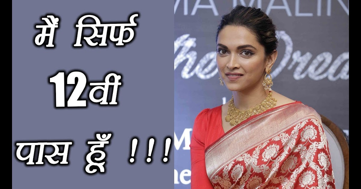 Deepika Padukone Education Qualification Details - Deepika ...