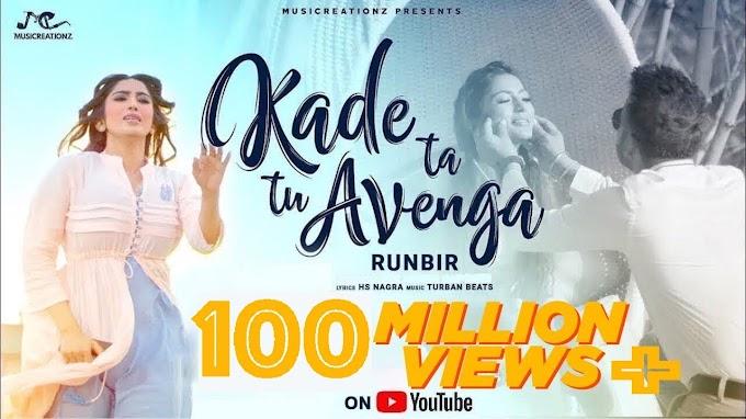 Kade Ta Tu Avega Lyrics - Runbir