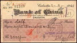 IndP.UNL8000Rupees8.9.1948BOCBearerNote.JPG