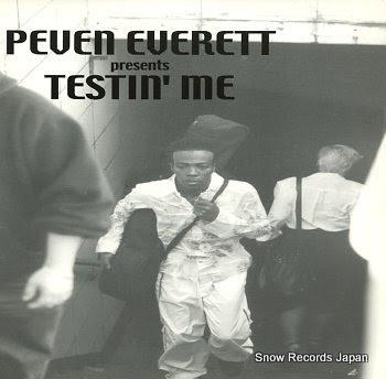 EVERETT, PEVEN testin' me