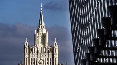 МИД сообщил о рассмотрении Москвой проекта по выходу из ДОН