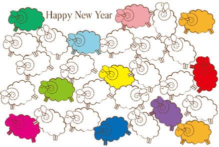 無料シンプルカラフル羊の群れイラスト年賀状