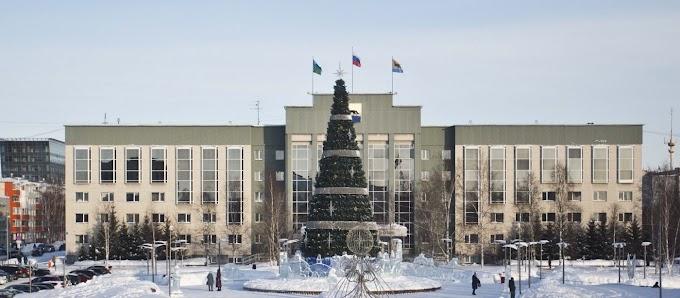 Конкурс по выборам главы Сургута признан несостоявшимся