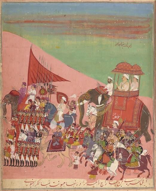 Raja Rao Rabanha (?) Bahadur (on elephant)f. 3r