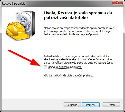 dubinsko skeniranj1 Program za vraćanje obrisanih slika, muzike i drugih podataka sa diska