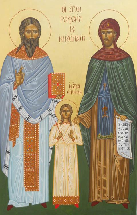 IMG STS. RAPHAEL & Nicholas of Mytilene, Lesvos
