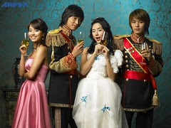 Princess Hours keyart 1