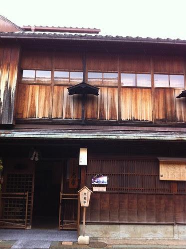 Shima Tea House 2