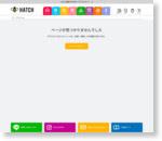 ラフォーレ原宿で2014年9月28日に、HATCHのポップアップショップが登場!