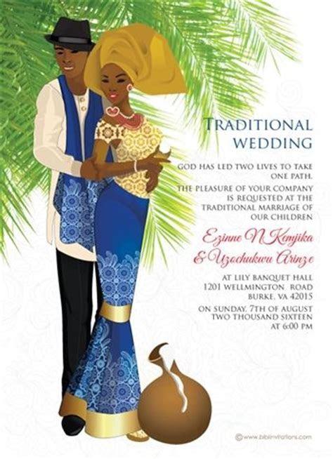 Nigerian Traditional wedding invitation Card   Wedding