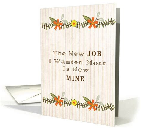 New Job Announcement card (1424370)