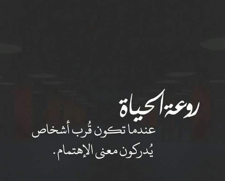 كلام عن فراق الاصدقاء تويتر Aiqtabas Blog