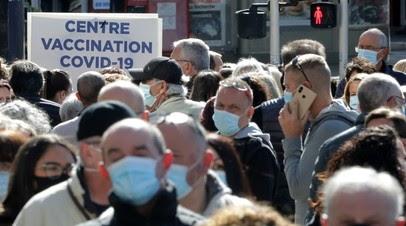 Более четверти населения Франции полностью вакцинированы от COVID-19