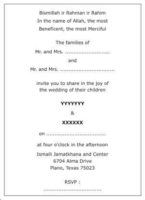 Angella's blog: This bright white invitation features a