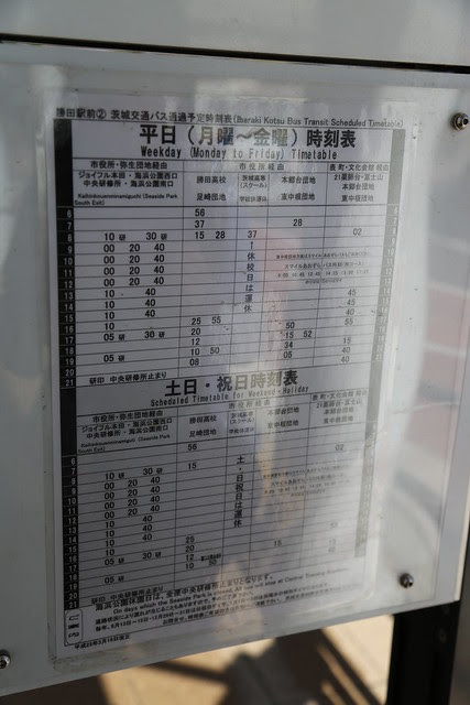 2013tokyo 921