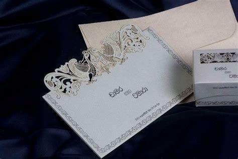 Creative Wedding Cards Sri Lanka ,Wedding Invitations