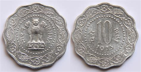 file paise coin india jpg wikimedia commons
