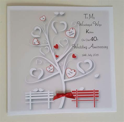 **Personalised 40th Ruby Anniversary Card Husband Wife
